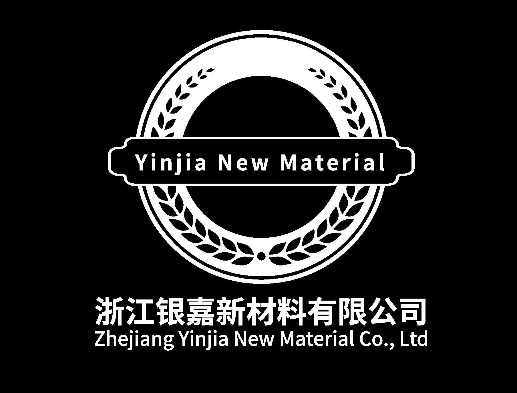 银嘉新材料LOGO-镂空-反白.png